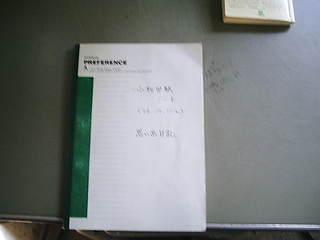 画像 084.jpg